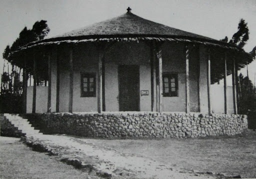 The first bank in Ethiopia
