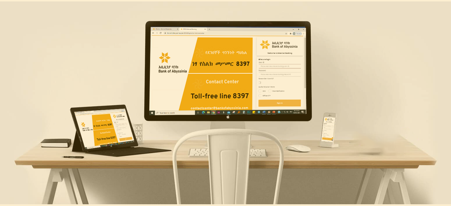 Online banking in Ethiopia
