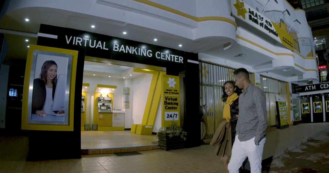 Virtual banking in Ethiopia